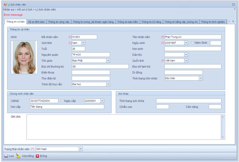 社員基本情報画面