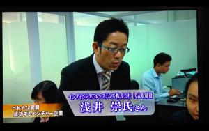代表浅井崇氏