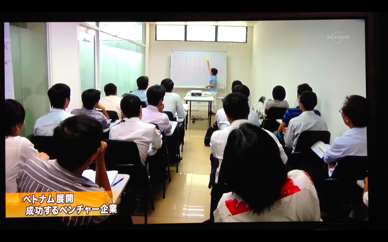 日本語教育風景1