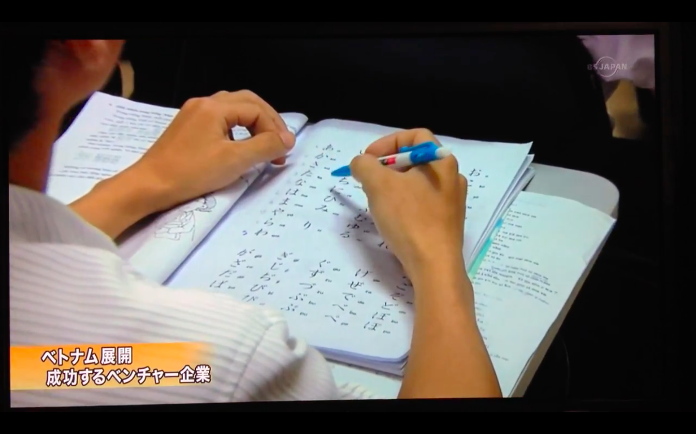 日本語教育風景2